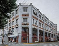Jinling East Road | ShanghaiArchStory