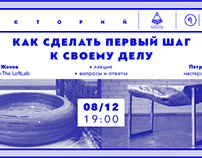 Лекторий Клуба Промышленных Дизайнеров