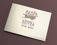 "Brandbook ""Клумба"" ""Flowerbed"" - flower shop"