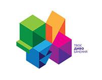 "телеканал ""ДИВО"" | TV channel ""DIVO"""