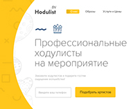 Hodulist - Website