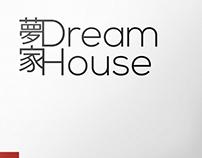 Dream House - Marina Abramovic
