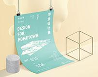 2017MFA graduation exhibition poster design