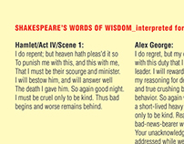 Shakespeare's Words of Wisdom Interpreted