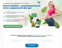 "Landing Page ""Idealica Weight loss"""
