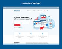 "Landing Page ""WebFixed"""