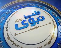Tib-E-Nabvi (Ramadan Special)
