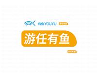 YouYu OTA Rebranding
