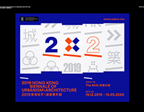 2x2 - 2019 Hong Kong Biennale of Urbanism\Architecture