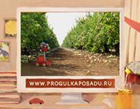 Juice we've grown. Digital+TV campaign '11