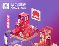 Huawei mall brand kv