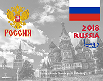 Russia 2018 ( Moscow & St. Petersburg )