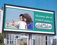 تنظيم الأسرة - وزارة الصحة