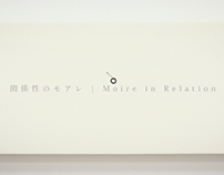 Taishi Kamiya Works' Installation View Video Editing