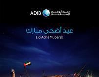 Eid Adha Mubarak - ADIB