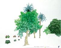METRO GREEN AREA