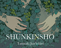 Shunkinsho