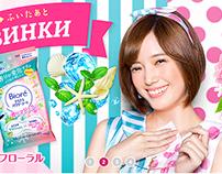 Megumi shop - japan and korean cosmetic's