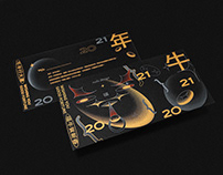NullsDesign - 2021 New Year Card