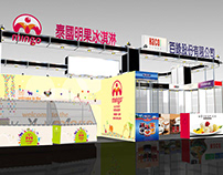 [百祿Barox] Food Exhibition Design