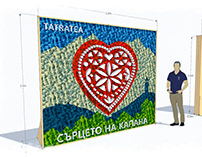 TATRATEA - The Heart of Kapana