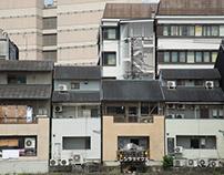 Japan 7/16 (BFA Thesis)