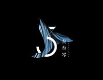 330-logo design