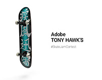 ADOBE + TONY HAWK'S SKATE JAMデザインコンテスト