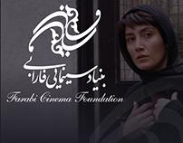 Farabi Cinema Foundation Website