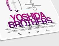 The Life Project - #001 Yoshida Brothers