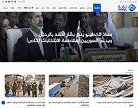 تجديدات وتحديثات على موقع وكالة ثقة الإخباري