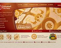 Silüet Tanıtım Web Tasarım | church textile