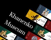 KHANENKO MUSEUM identity