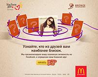 fb app for mcdonalds promo