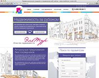 Веб-дизайн для сайта агентства недвижимости