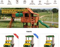 Design of 1dvor.ru
