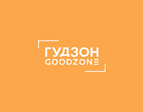 Goodzone WiFi Page Evolution