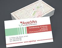 """Elderly Care Unit """"Agkali"""" Business Cards"""