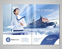 ROSATOM  -  Something bigger