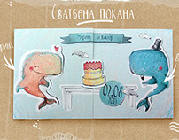 WHALE WEDDING | Invitation