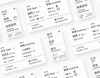 ReTypography 3 - Train Ticket