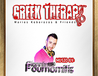 Greek Therapy Party Flyer