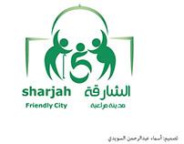 Sharjah Friendly City الشارقة مدينة مراعية