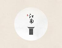 Jiangnan & Modern