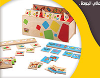 kids product flyer
