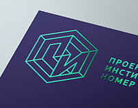 Identity for Project Institute