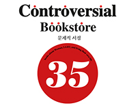 Controversial Bookstore