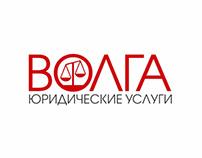 Logo for Volga