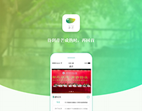 Green Mango Mobile App
