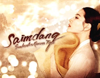 Saimdang: Soulmates Across Time Title Card
